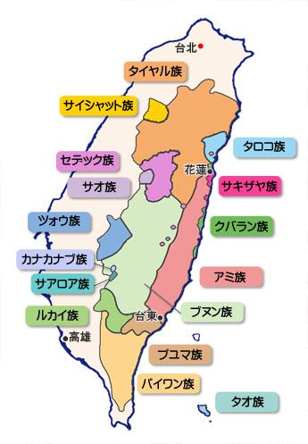 台湾原住民